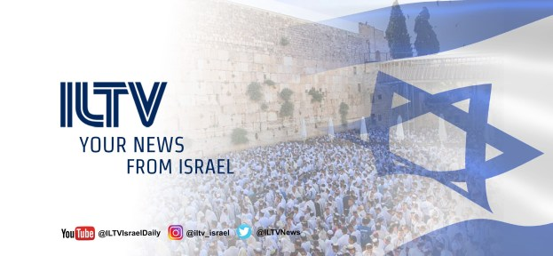 ILTV Israel News