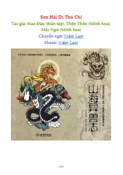Sơn Hải Dị Thú Chí