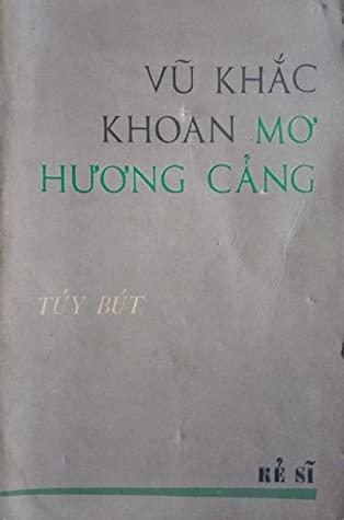 Mơ Hương Cảng