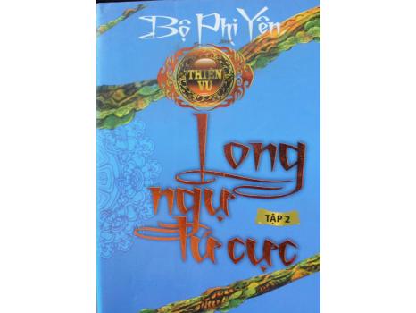 Thiên Vũ Tập 2: Long Ngự Tứ Cực