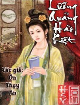 Lưỡng Quảng Hào Kiệt