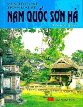 Nam Quốc Sơn Hà