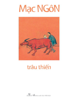 Trâu Thiến